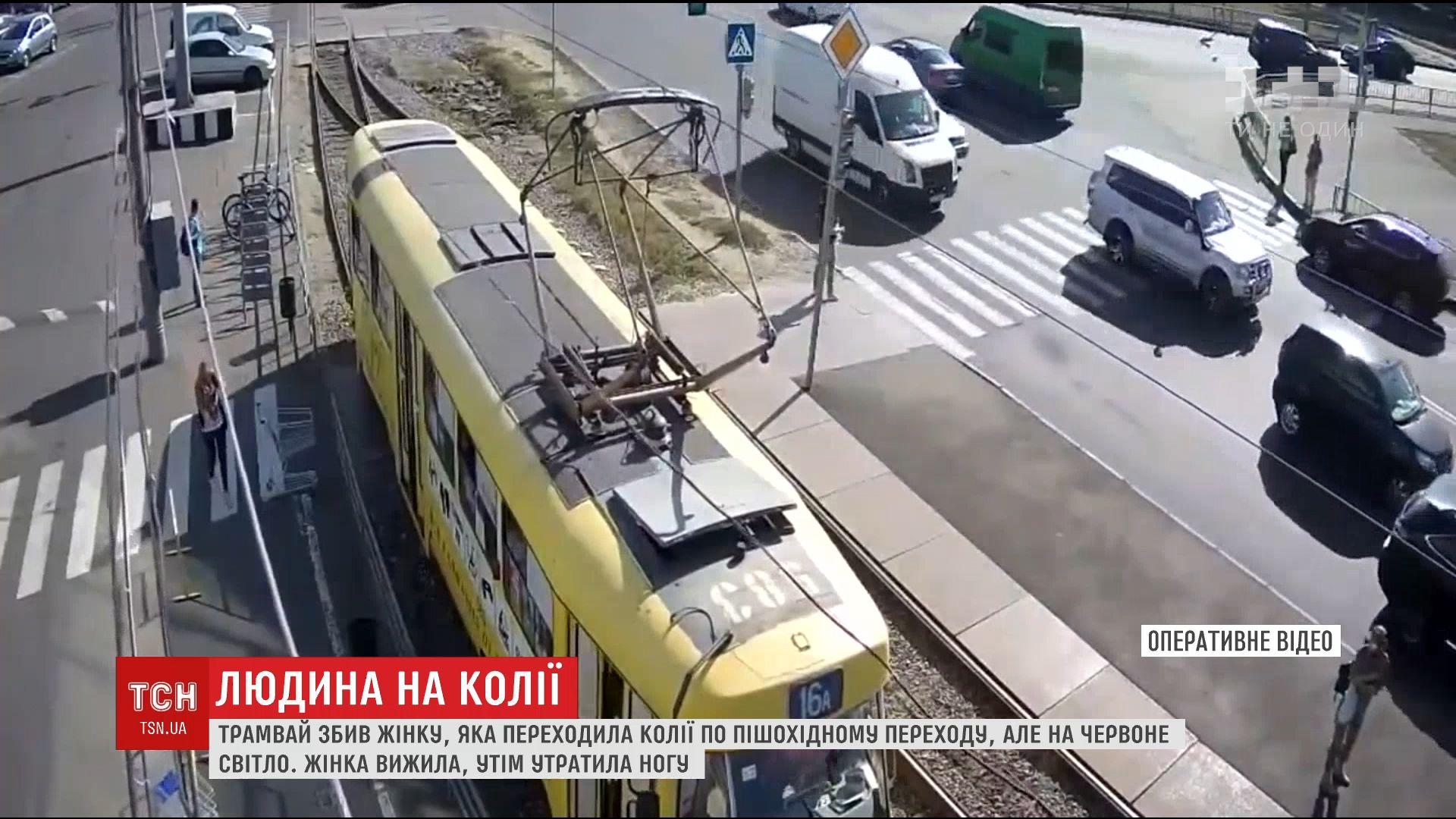 В Харькове женщина потеряла ногу из-за наезда трамвая / скриншот