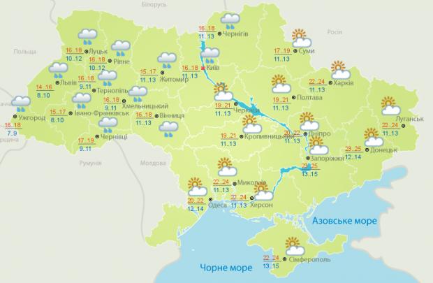 Прогноз погоди на 24 вересня / фото Укргідрометцентр