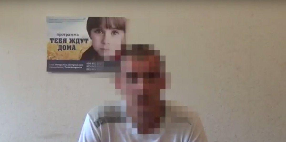 Тривалий час бойовик переховувався у родичів на підконтрольній українській владі території / скріншот