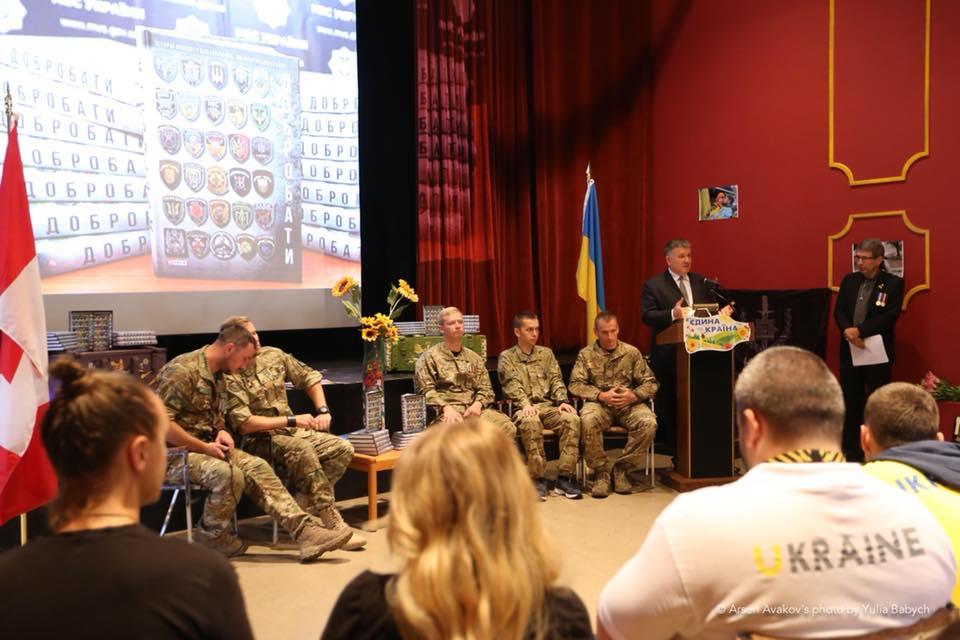 В презентации принял участие глава МВД Аваков / фото mvs.gov.ua