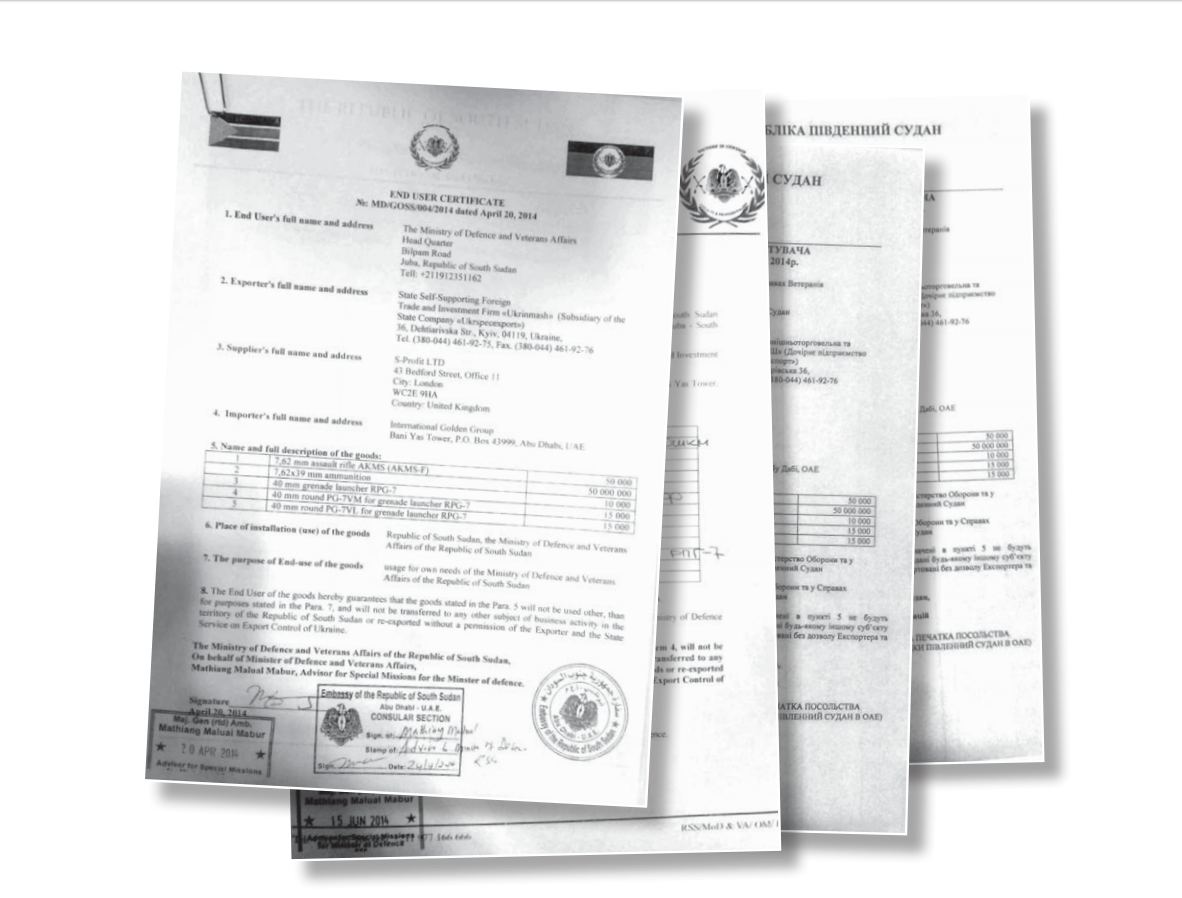 Документы, входящие в состав соглашения Укринмаша с компанией IGG (ОАЭ) о поставках оружия в Піденного Судана, подписанного в августе 2014 года / фото facebook.com/amnestyua