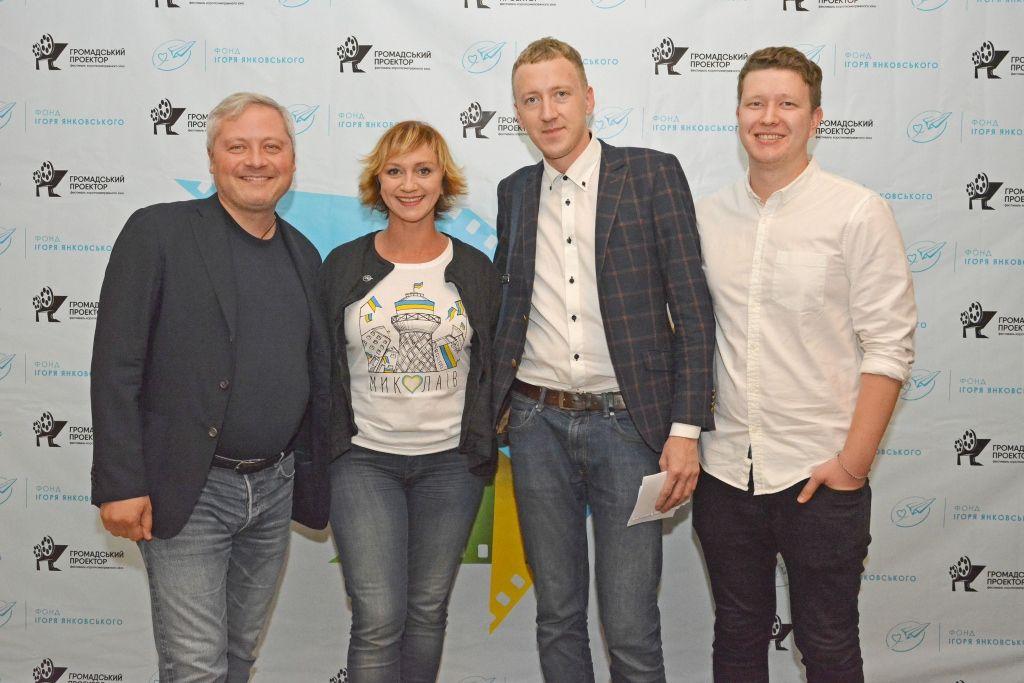 Игорь Янковский, Римма Зюбина, Андрей Лохматов, Нариман Алиев
