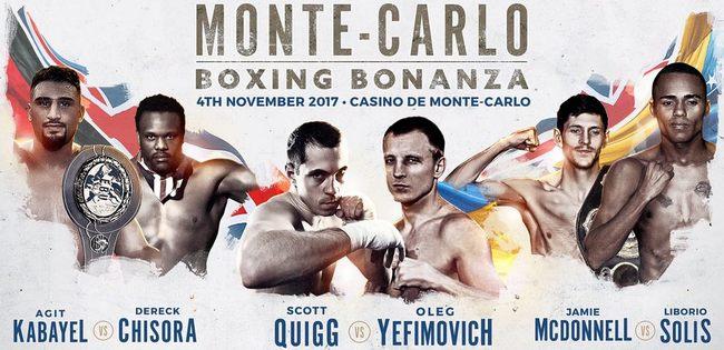 Ефимович проведет бой в Монте-Карло / matchroomboxing.com
