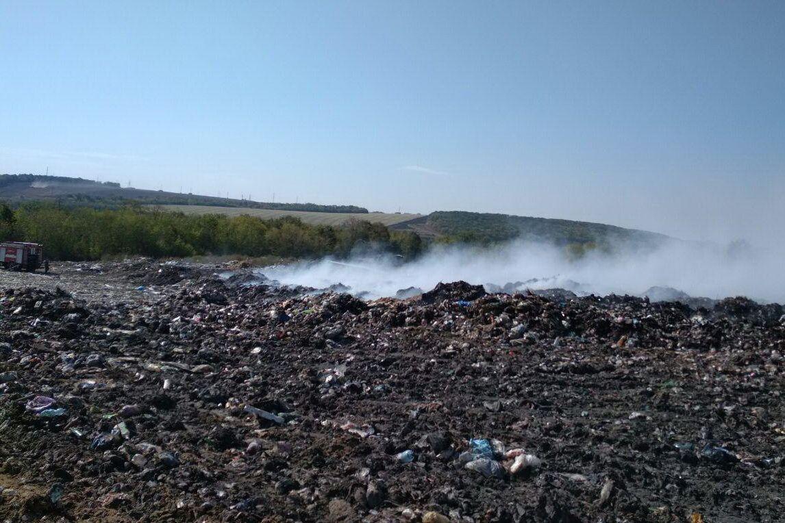 Пожар на полигоне ТБО ликвидирован / фото dsns.gov.ua