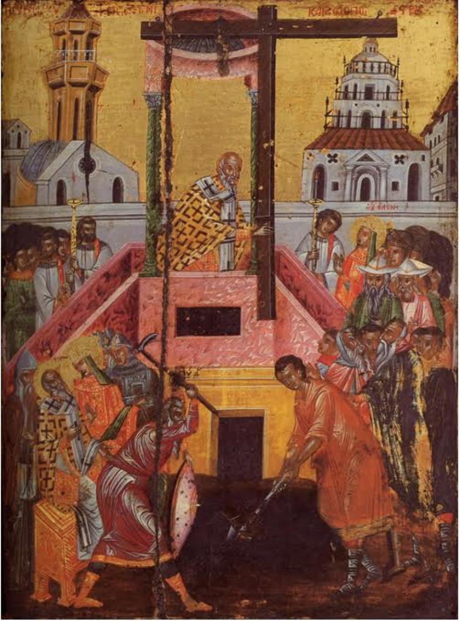 Икона Воздвижения Креста Господня / athos-ukraine.com