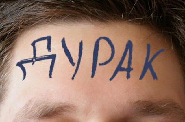 1 апреля принято разыгрывать родных, друзей и знакомых, подшучивать над ними / Фонтанка.ру