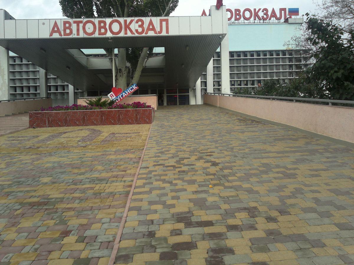Воккупированном Должанске подняли флаг Украины, атряпкой «ЛНР» украсили туалет