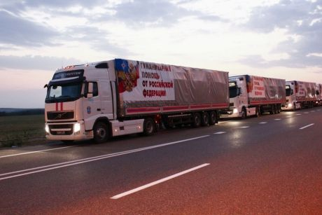 69-я гуманитарная колонна отправилась вДонбасс изРостовской области