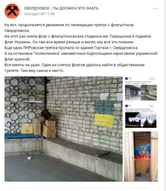 Мужчина направлялся изЛуганска вОдессу сразрешениями наоружие от«ЛНР»