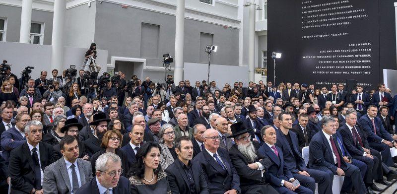 Церемония подписания Декларации о намерении создать Мемориальный центр жертв Холокоста