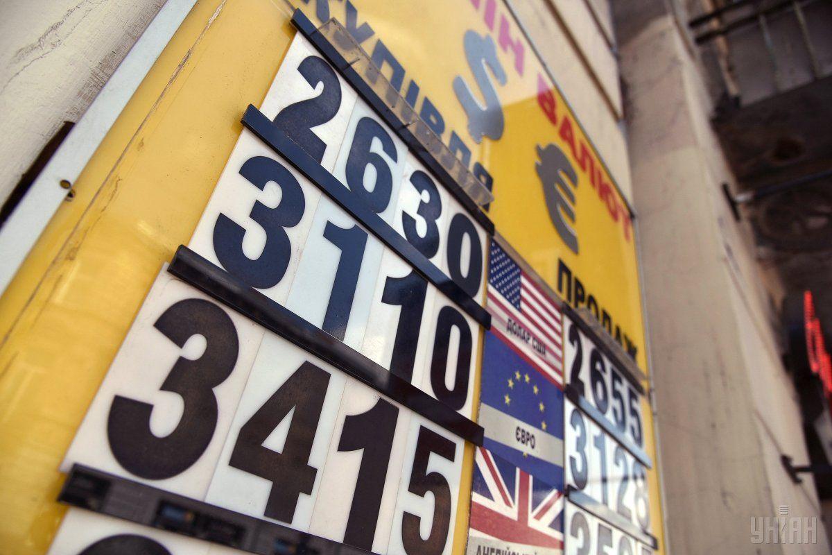 Украинцы ухудшили свои ожидания относительно курса гривни / фото УНИАН