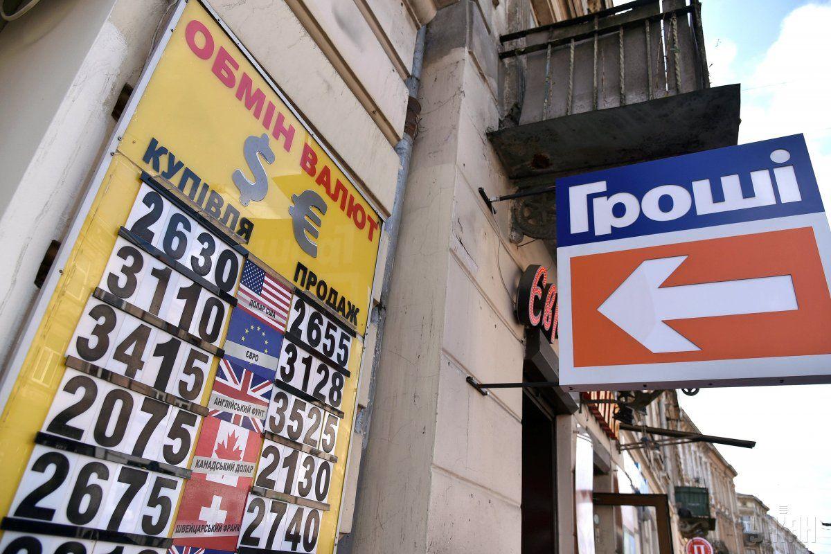 В Украине дорожает доллар / фото УНИАН