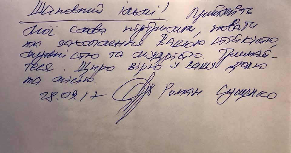 «Встретимся всвободной Украине»: Сущенко иУмеров обменялись письмами