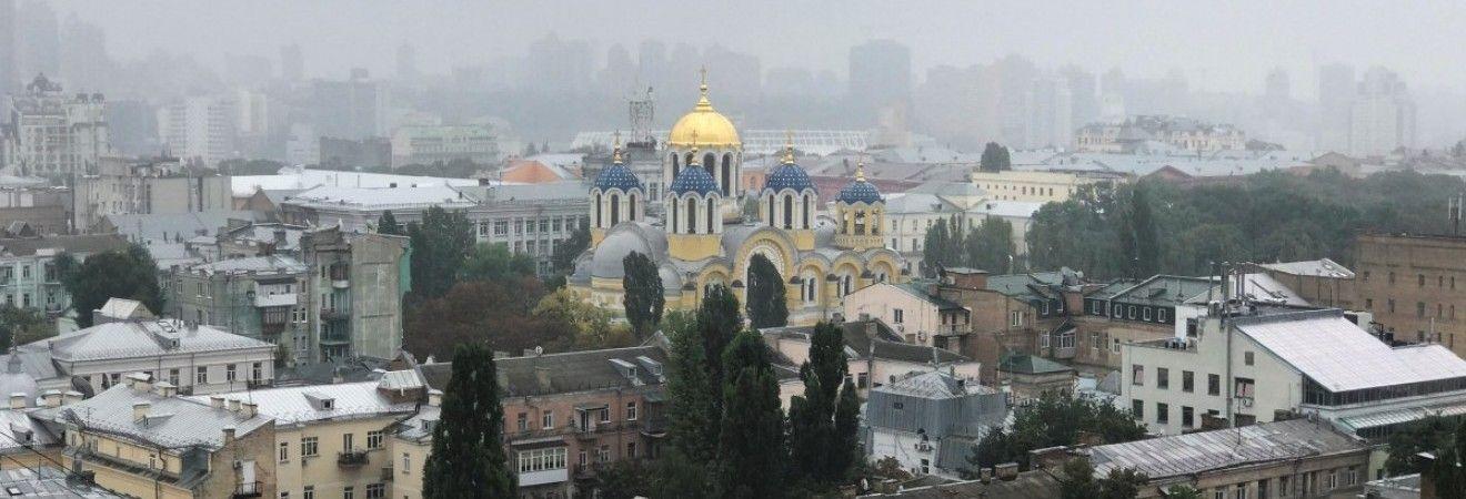 В Киеве завтра пройдет дождь, днем до +11°