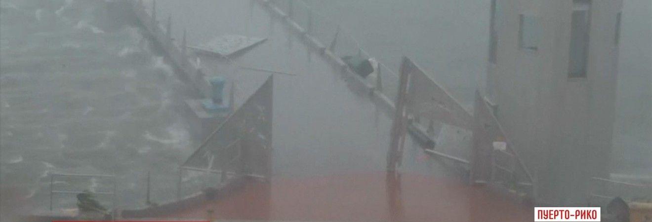 """Ужасный ураган """"Мария"""" достиг берегов Пуэрто-Рико (видео)"""