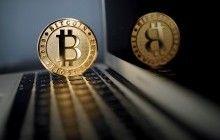 В киберполиции хотят легализовать криптовалюту