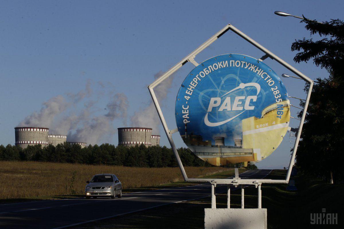 В прошлом году на капинвестиции в Ривненскую АЭС направили более 3 млрд грн / фото УНИАН