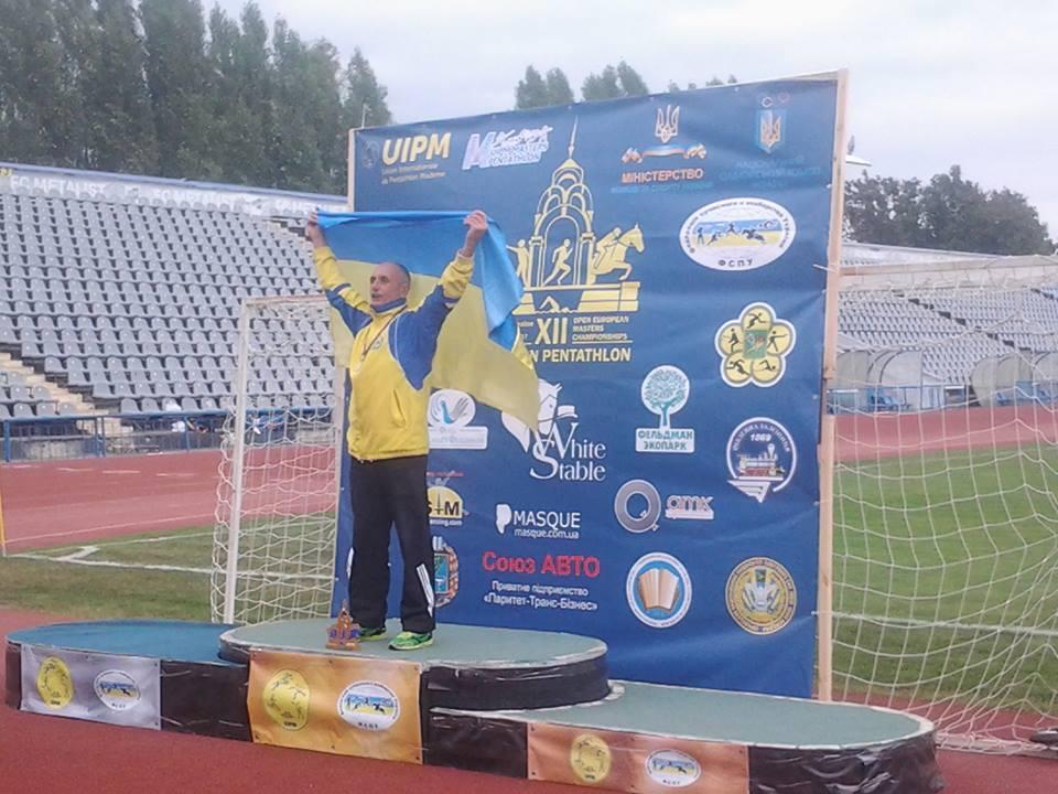 Українські п'ятиборці здобули найбілшу кількість нагород на чемпіонаті Європи у Харкові / facebook.com