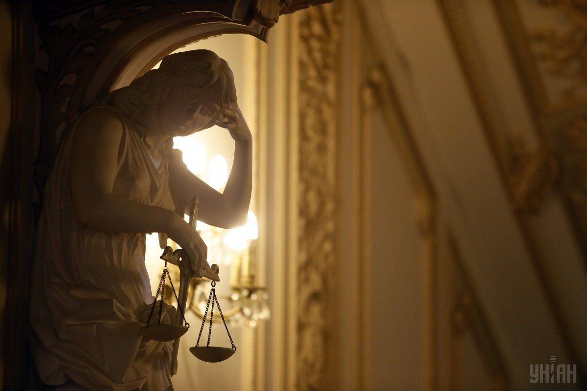 В прошлом году более 60 судей наказали за нарушение дисциплины / фото УНИАН