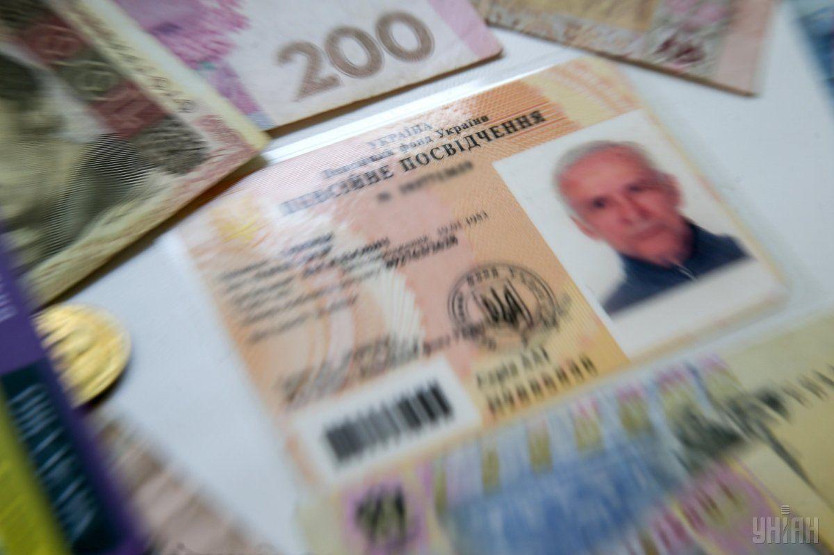 В Україні прийняли пенсійну реформу / фото УНІАН