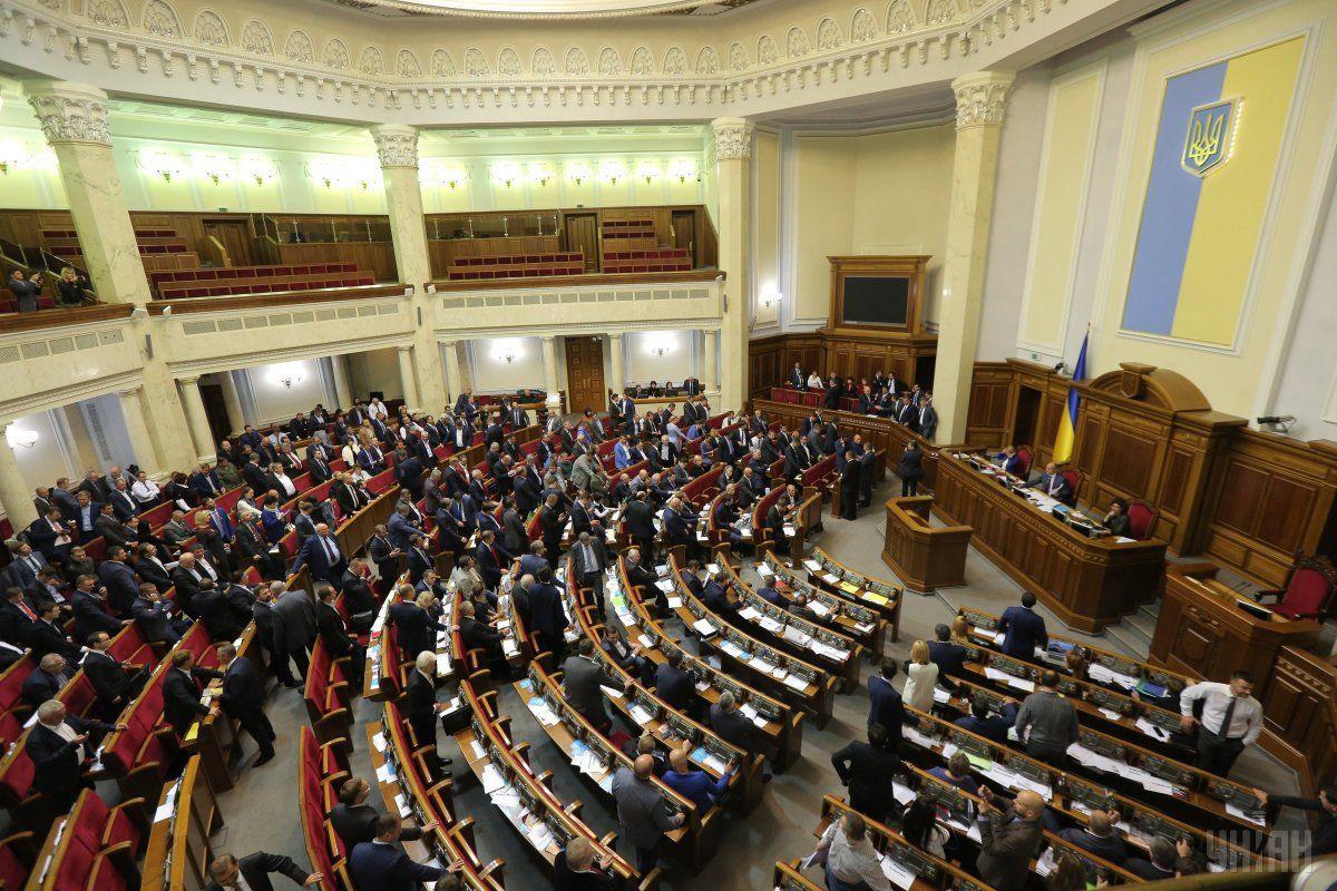 Рада 19 жовтня планує розглянути держбюджет / фото УНІАН