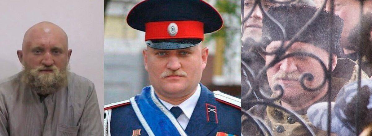 Забалотний - бывший казак / facebook.com/notes/conflict-intelligence-team