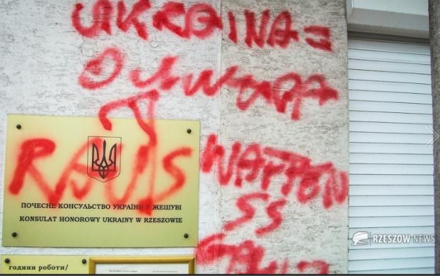 Правоохранители уже расследуют этот инцидент / Rzeszow-news