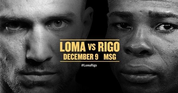 Ломаченкр и Ригондо сойдутся в ринге 9 декабря / Boxing Scene