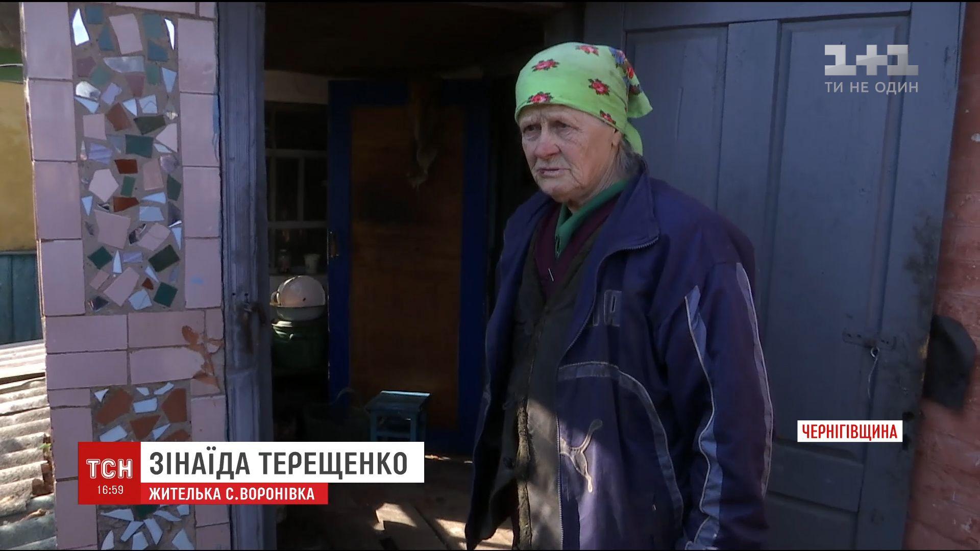 Трагедия под Калиновкой напугала жителей сел возле артскладов на Ичнянщине /
