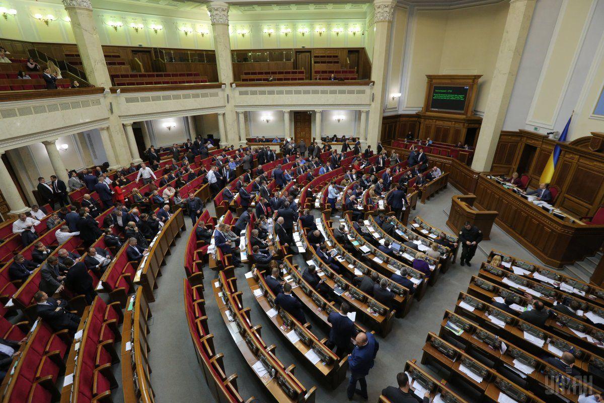 Она также отметила, что президент Петр Порошенко предоставит законопроекту статус «неотложного» \ УНИАН