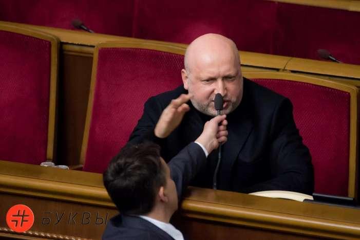 Турчинов не держит зла на Савченко / фото bykvu.com