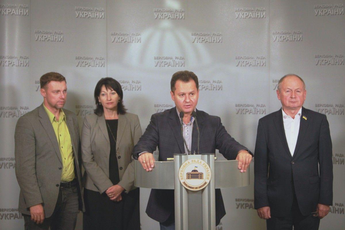 Минские договоренности противоречат международным договорам и Конституции Украины / фото УКРОП