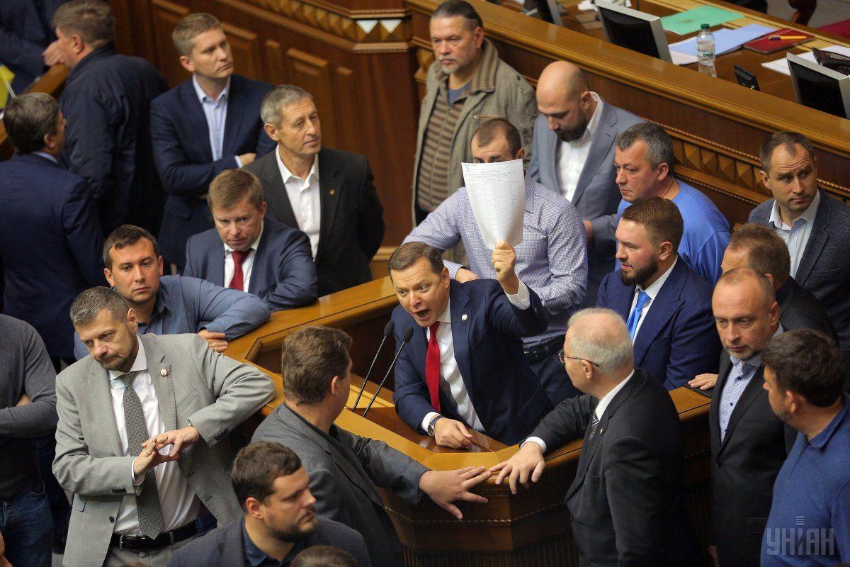 Баталии в Раде по закону о реинтеграции Донбасса / фото УНИАН