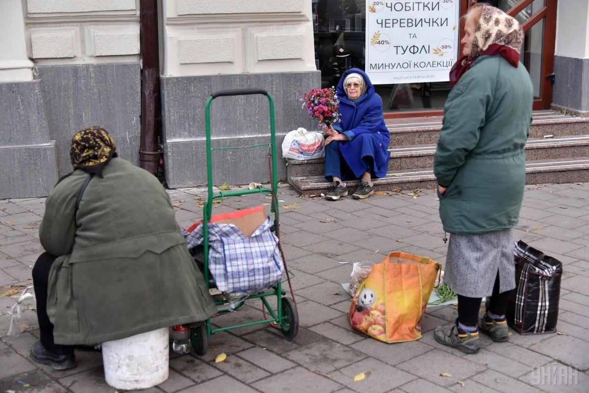 В Украине вступил в силу закон о пенсионной реформе / фото УНИАН