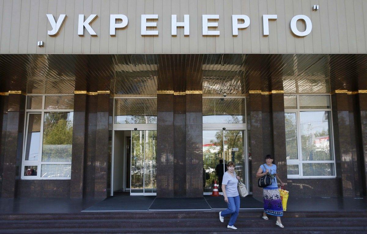 """Замглавы правления """"Укрэнерго"""" уволился из-за недостаточной зарплаты /REUTERS"""