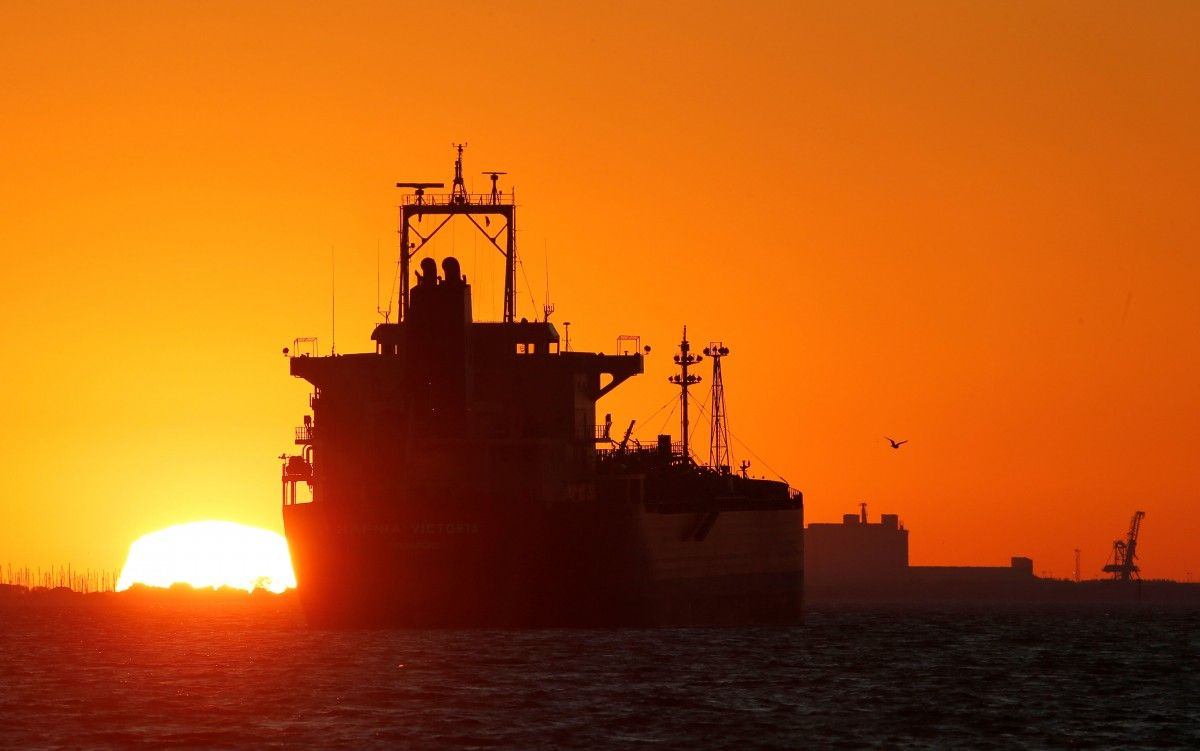 Crude Oil Lower On Supply Forecast
