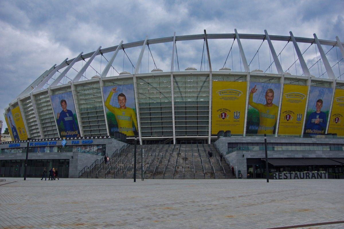 Фан-движение Вірні збірній поддержит команду в матче отбора ЧМ-2018 с Хорватией
