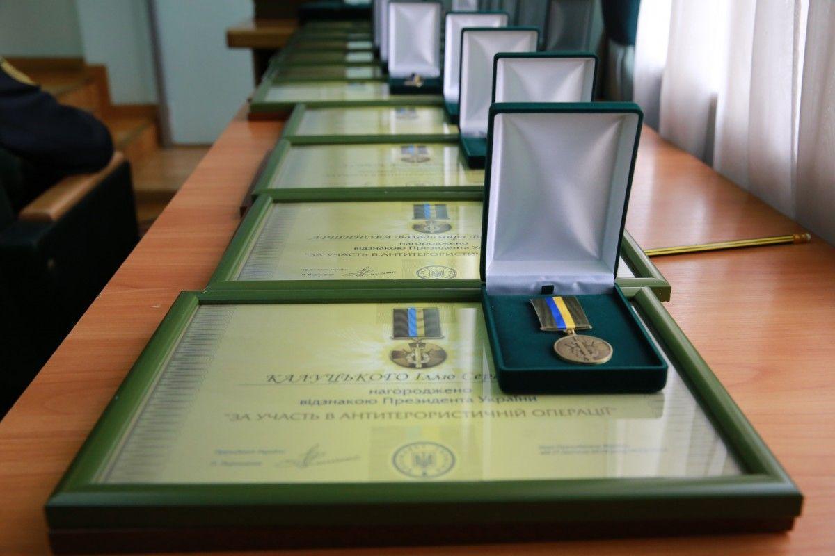 30 прикордонників нагороджені відзнакою президента України / mvs.gov.ua/ua