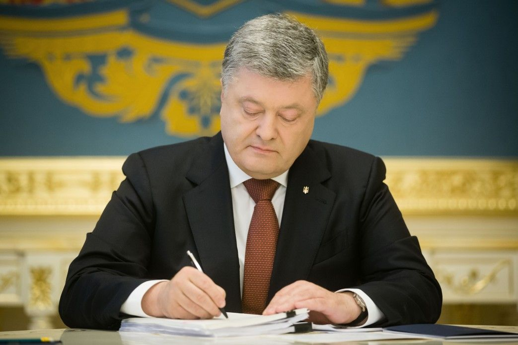 Порошенко назначил четвертого члена Совета НБУ по квоте президента / фото president.gov.ua