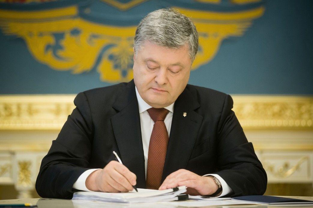 Порошенко подписал ряд указов об увольнении / president.gov.ua