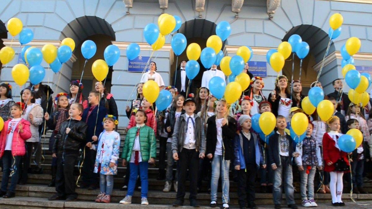 фото guide.cv.ua