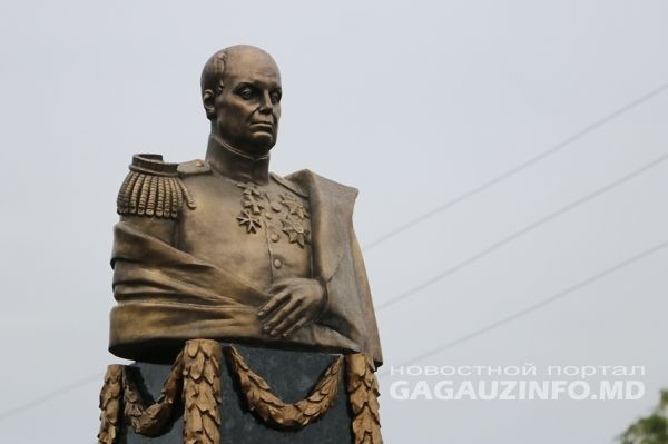 "Генерал ""Дядо Инзул"" и поэт Пушкин"