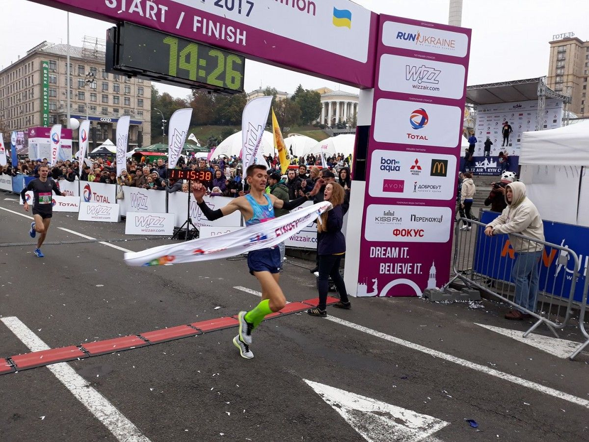 фото Facebook @kyivmarathon