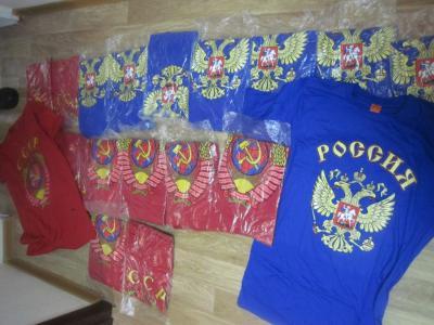 Выявлены футболки изъяты установленным порядком / фото dpsu.gov.ua