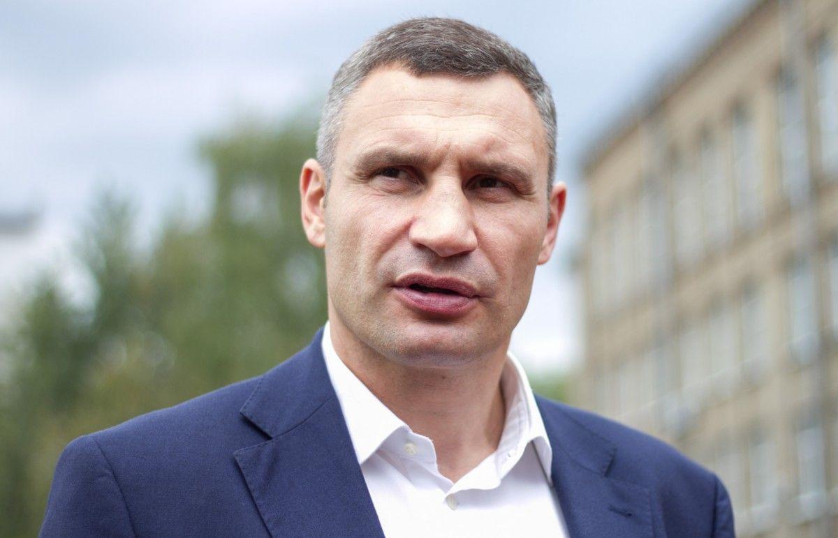 Кличко: Наша задача - чтобы очереди в детские сады вообще не было / Фото kievcity.gov.ua