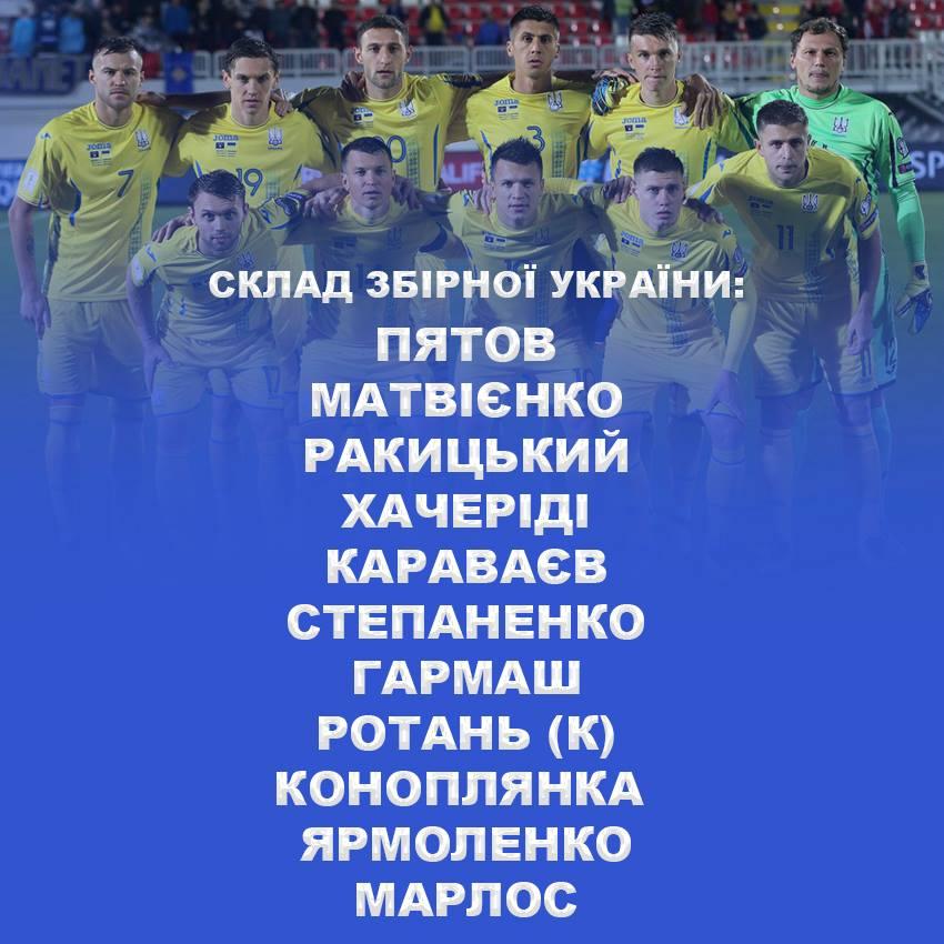 facebook.com/UaNationalFootball