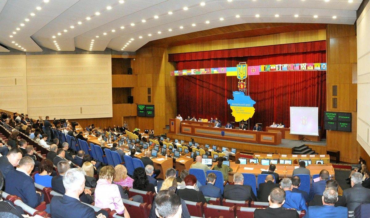 Депутаты приняли обращение к Порошенко, Рады и Кабмина / фото УНИАН