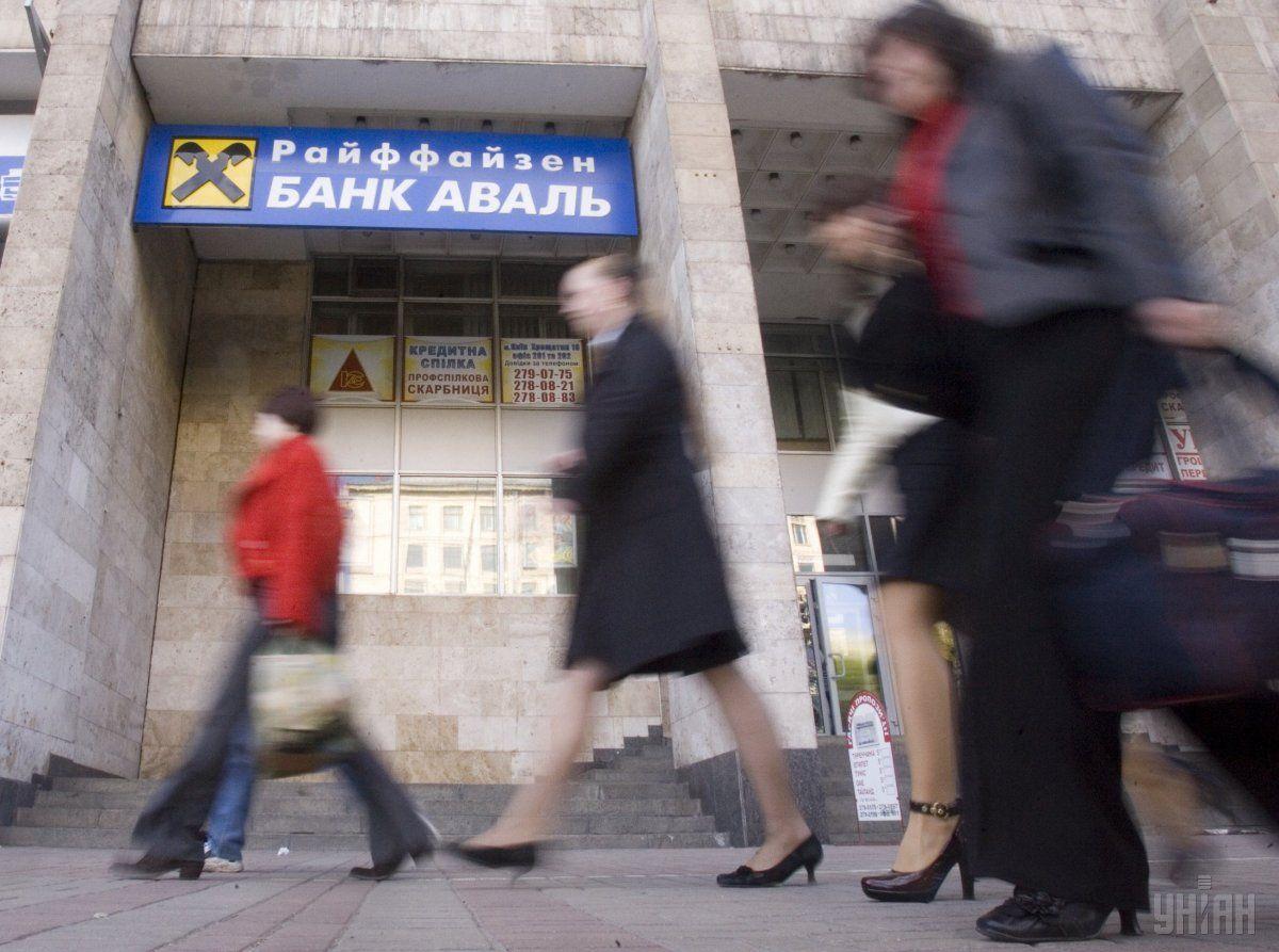 «Райффайзен Банк Аваль» виплатить акціонерам 4,2 млрд грн дивідендів / фото УНІАН