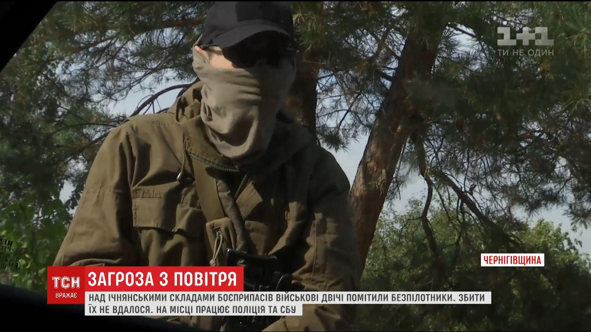 На Черниговщине заметили неопознанные беспилотники над складами с боеприпасами /