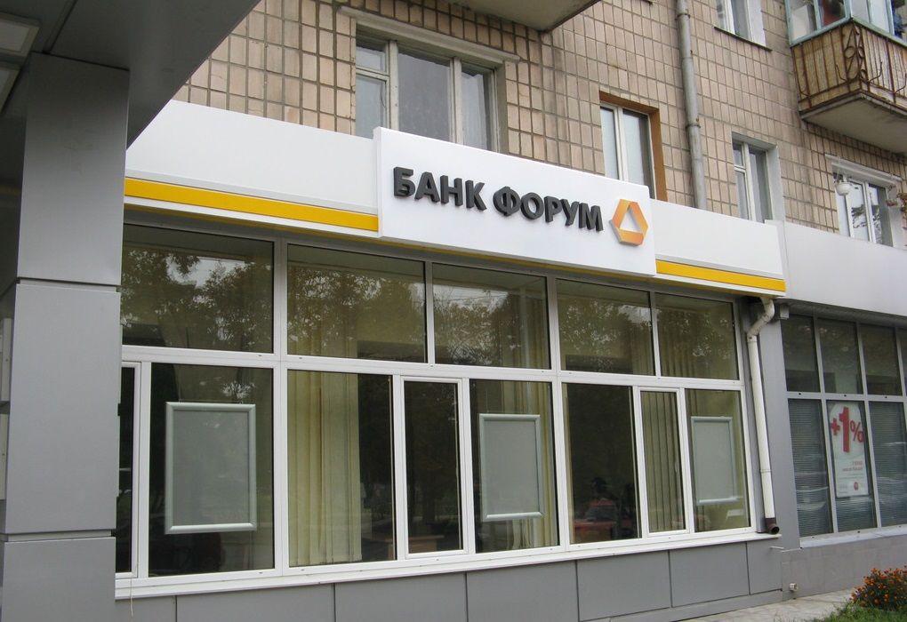 фото ykr.in.ua